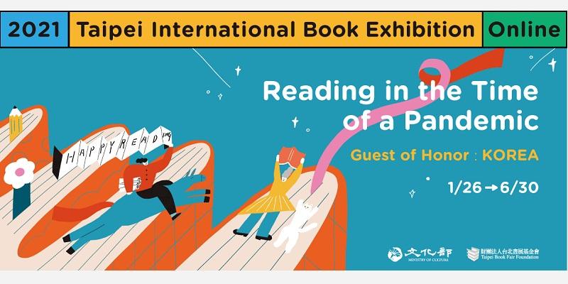 (c) Taipei International Book Fair TIBE