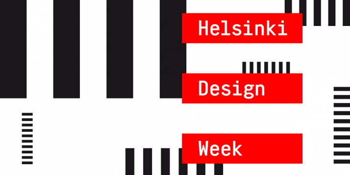 Logo HDW 2017
