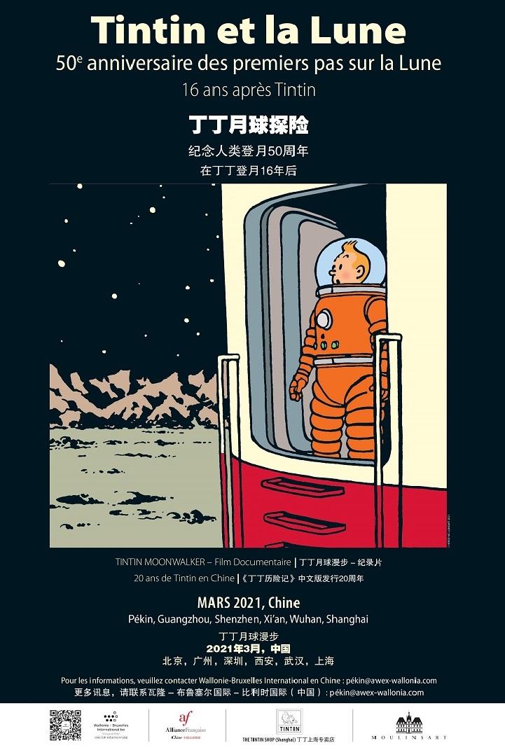 Tintin et la lune (c) Wallonie Bruxelles International en Chine