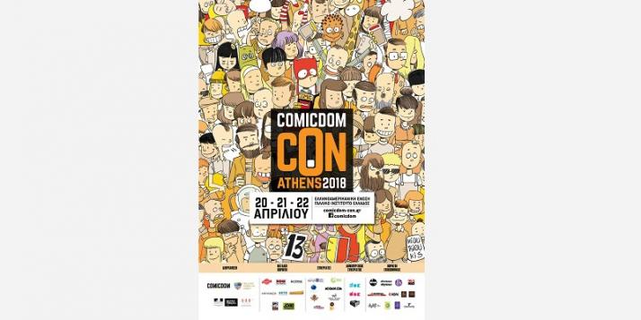 Affiche COMICDOM CON ATHENES 2018 - cliquer pour agrandir