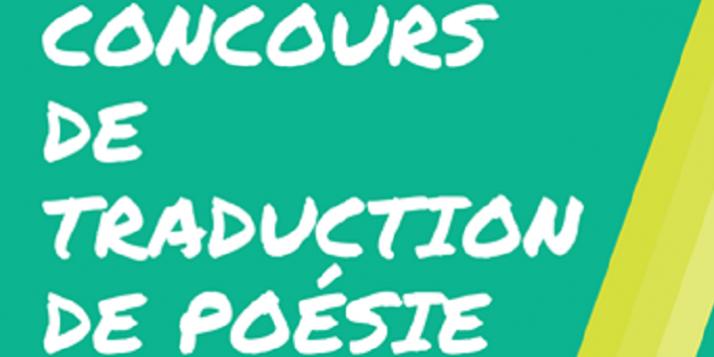 Concours de traduction de poésie belge de Véronique Wautier pour les étudiants et les lycéens - cliquer pour agrandir