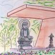 """""""Dessin: Bouddha Amida, parc de Mariemont"""" - Crédit Photo : Claudio (Creative Commons By) - cliquer pour agrandir"""