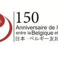 Logo du 150ème Anniversaire de l'amitié entre la Belgique et le Japon - cliquer pour agrandir