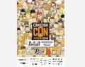 Affiche COMICDOM CON ATHENES 2018