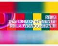 Prix des 5 continents de la Francophonie